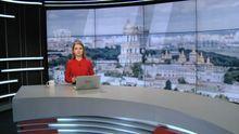 Випуск новин за 11:00: Вибори до Бундестагу. Погрози між КНДР і США