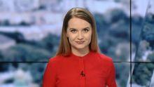 Випуск новин за 15:00: Втрата на Донбасі. Арешт майна Захарченка