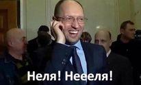 """Найсмішніші меми тижня: Перевтілення Штепи та Путін знайшов """"Яндекс"""""""
