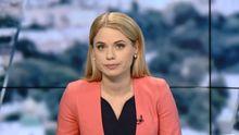 Выпуск новостей за 17:00: Трагедия во Львове. Разминирование склада боеприпасов