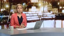 Випуск новин за 19:00: Вибори в Німеччині. Акція протесту в Росії