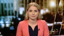 Випуск новин за 21:00:  Кому дісталась перемога на виборах в Німеччині. Трагедія в Італії