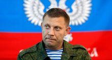 """Кремлевские кураторы заявили главарям """"ЛДНР"""" о сокращении их бюджета"""