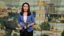 Выпуск новостей за 14:00: Дело Сущенко. Убийство председателя правления