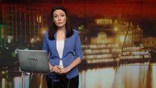 Випуск новин за 18:00: Перемога Меркель. Перша медаль на