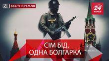 Вести Кремля. Спасительная болгарка. Блогерско-банкирские войны