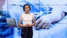 Випуск новин за 21:00: Україна потрапила в міжнародний скандал.