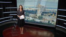 Випуск новин за 12:00: Представництво терористичної