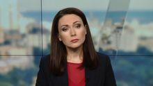 Выпуск новостей за 14:00: Массовое отравление во Львове. Площадка за 4 миллиона гривен