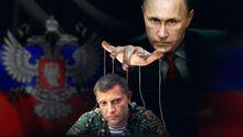 Росія й надалі буде знаходити шпаринки в законодавстві ЄС, – дипломат
