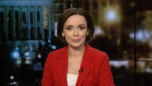 Выпуск новостей за 19:00: Мировой рекорд украинцев. Решение ядерной проблемы