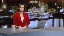 Випуск новин за 22:00: Реакція Угорщини на реформу освіти. Змагання кінологів