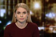 Підсумковий випуск новин за 21:00: Захоплення вертолітного майданчика Януковича. Теракт у Сомалі