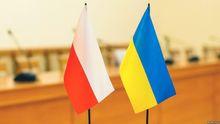 Польща не бачить потреби перегляду Асоціації України з ЄС, – офіційна заява