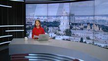 Выпуск новостей за 10:00: Столкновения в Киеве. Погибшие в зоне АТО