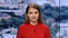 Випуск новин за 11:00: Законопроект від Порошенка.