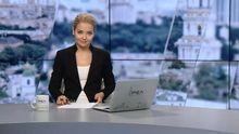 Выпуск новостей за 14:00: Драка нардепов под Радой. Угрозы КНДР