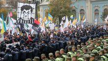Столкновения под Радой в Киеве: есть первые пострадавшие