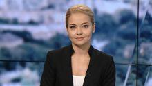 Випуск новин за 16:00: Акції в українських містах. Затори в Києві