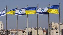 Ізраїль визнав Україну безпечною: приголомшлива причина