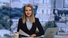 Выпуск новостей за 10:00: Озорной Парасюк. Новые условия получения