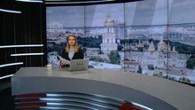 Випуск новин за 11:00: У Росії затримали українця. Каталонія знову страйкує