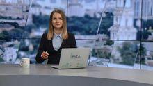 Выпуск новостей за 12:00: В Раде рассматривают медицинскую реформу. Российский художник в психбольнице