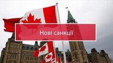 В Канаде начал действовать новый закон, который сильно ударит по России