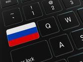 """ЗМІ дізнались, як російська """"фабрика тролів"""" маніпулювала американцями"""