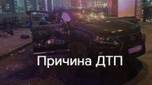 Смертельное ДТП в Харькове: в полиции назвали причину аварии