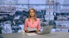 Випуск новин за 10:00: Жахлива ДТП в Харкові. Балотування Собчак