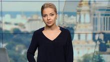 Випуск новин за 14:00: Недоторканність депутатів. Рішення суду ЄС у справі Януковича