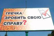 Політолог назвав головний запобіжник для зменшення корупції на виборах
