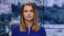 Выпуск новостей за 10:00: Суд над виновницей ДТП в Харькове. Дело Розенблата
