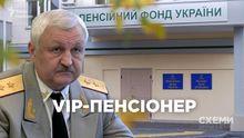 Яку пенсію отримує екс-заступник головного військового прокурора: шокуюча сума