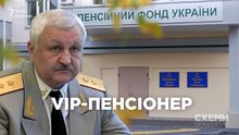 Какую пенсию получает экс-заместитель главного военного прокурора: шокирующая сумма