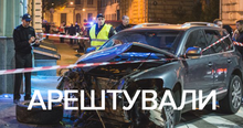 ДТП в Харькове: суд арестовал Алену Зайцеву на два месяца