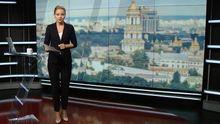 Выпуск новостей за 16:00: Зайцева употребляла наркотики. Убытки от пожаров в США