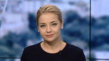 Випуск новин за 11:00: Викрадення немовля в Києві. Арешт чоловіка зі зброєю під ВРУ