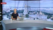 Выпуск новостей за 13:00: Обращение Украины к ООН. Полиция нашла похищенное дитя