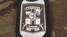 Морской пехотинец погиб в Николаеве: есть версия, что в него выстрелили