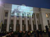 В центре Киева проходит митинг