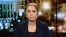 Випуск новин о 19:00: Напад на людей у Мюнхені. Форум для бійців АТО