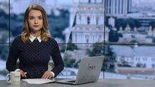 Выпуск новостей за 13:00: Жестокое убийство ветерана АТО. Схрон боеприпасов в Донецкой области
