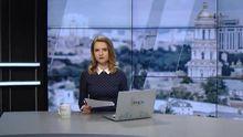 Випуск новин за 15:00: Референдум в Італії. Американський марафон