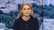 Выпуск новостей за 17:00 Корабль России возле Латвии. Протесты в Киеве