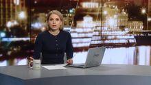 Випуск новин за 19:00: Президентські вибори у Словенії. Звільнення поліцейського