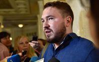 Народного депутата Украины избили на Львовщине