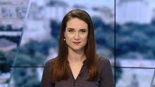 Випуск новин за 10:00: Зустріч консула і Павла Гриба. Закон про реінтеграцію Донбасу