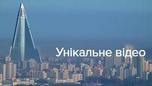 Северная Корея с высоты птичьего полета: впервые появилось зрелищное панорамное видео